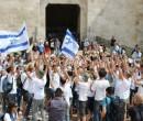 """استعدادات إسرائيلية لمواجهات محتملة بالقدس تزامنا مع """"مسيرة الأعلام"""""""