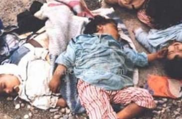 شاهد: لقطات نادرة من مجزرة بحر البقر.. حين قصفت إسرائيل مدرسة أطفال بمصر