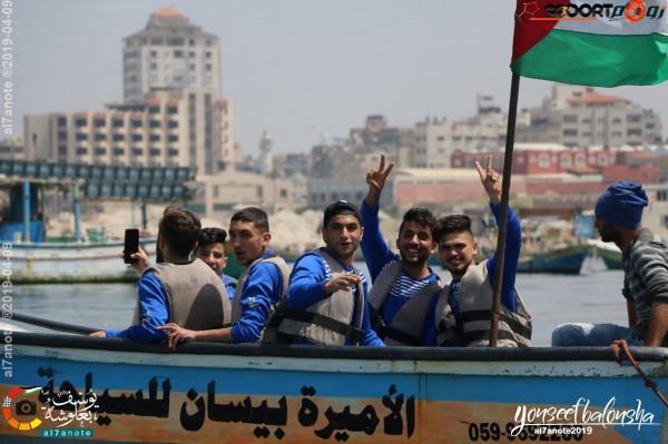 شاهد: بعثة شباب الخليل تتجول في مدينة غزة وبحرها
