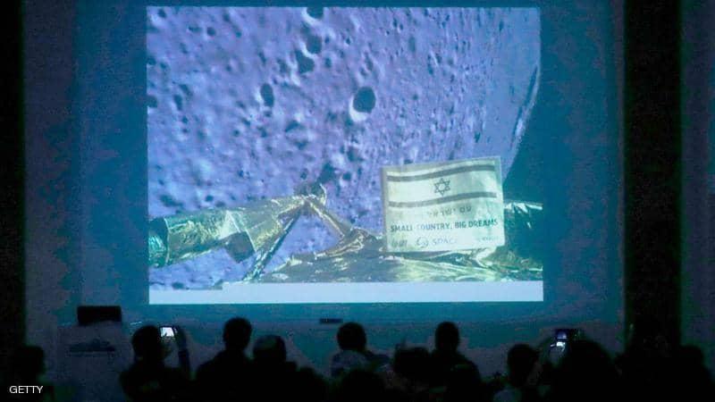 إسرائيل تكشف سبب تحطم مركبتها الفضائية على القمر