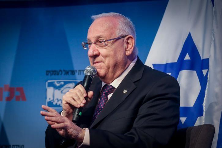 ريفلين يبدأ اليوم مشاورات تشكيل الحكومة الإسرائيلية