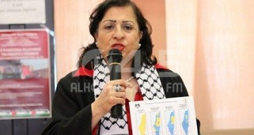 'الصحة' تشكل لجنة تحقيق بوفاة ممرض بمشفى أريحا