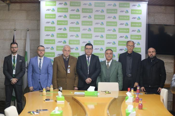 جوال ومؤسسة فلسطين المستقبل للطفولة توقعان اتفاقية دعم لتجهيز قسم العلاج الوظيفي