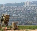 إسرائيل وأمريكا توقعان اتفاقية للتعاون في مجال الدفاع الجوي