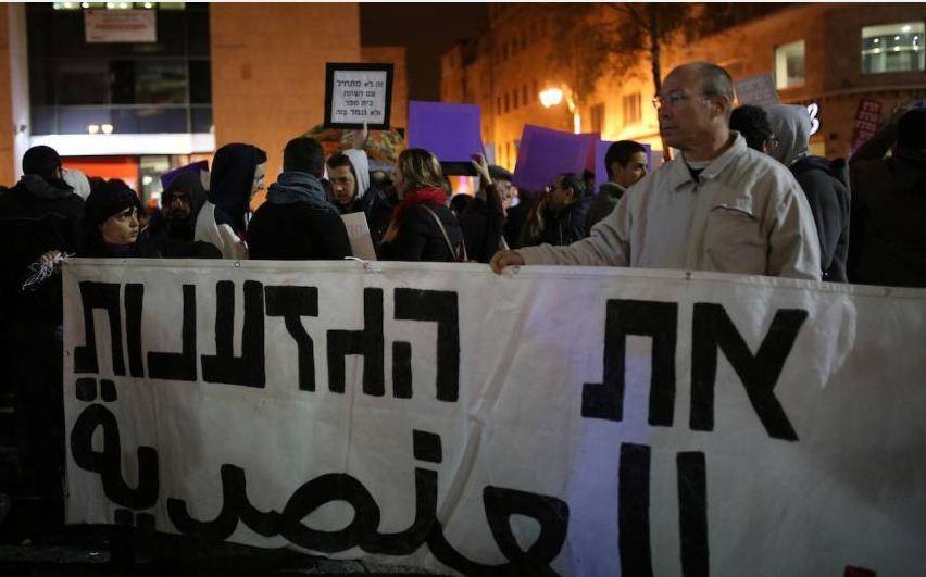 """تقرير لـ""""الأورومتوسطي"""" يوثق انتهاكات الاحتلال بالقدس"""