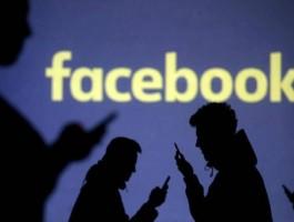 تغريم فيسبوك 5 مليارات دولار والسبب ؟