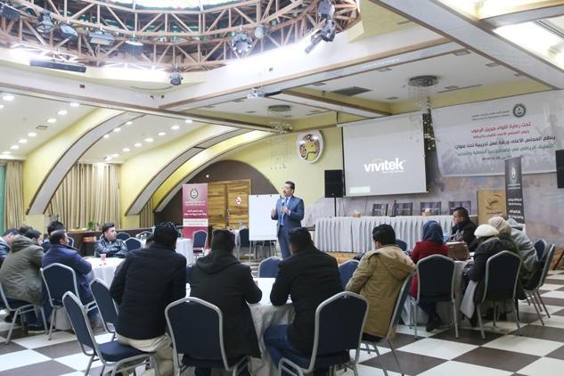 المجلس الأعلى للشباب والرياضة ينظم ورشة في مجال التعليق الرياضي