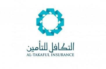 التكافل للتأمين