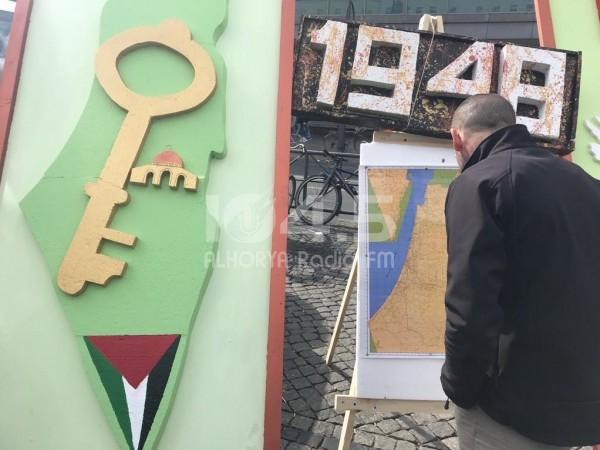 تجمع الشتات الفلسطيني في أوروبا يبدأ فعالياته الوطنية لإحياء ذكرى النكبة الـ71
