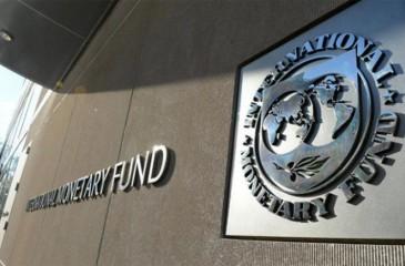 صندوق النقد الدولي والحكومة الباكستانية يستأنفان مباحثتهما اليوم