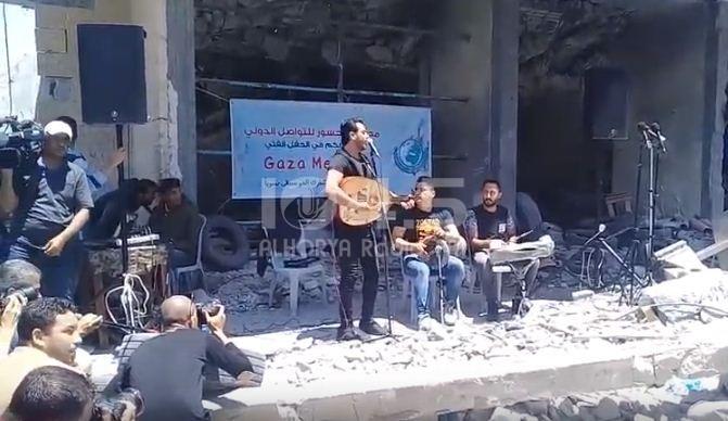 "Gazavision حفل غنائي بغزة ردًا على مسابقة ""اليوروفيجن"""