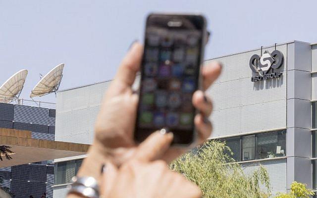 """""""إن إس أو"""" شركة برامج التجسس الإسرائيلية العاملة في الخفاء"""