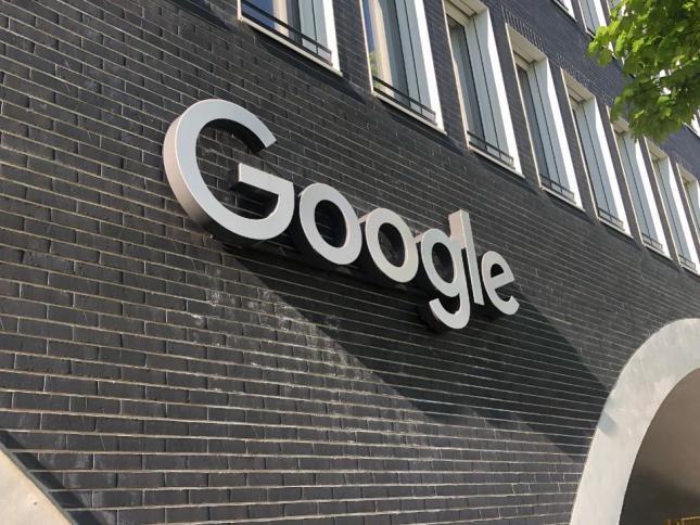 جوجل تعتزم توسيع مقرها في مدينة ميونيخ الألمانية