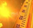 طقس شديدة الحرارة وتحذيرات من التعرض لأشعة الشمس