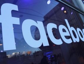 """جامعة نيويورك تكشف عن """"خوارزميات"""" إسرائيلية لحجب المحتوى الفلسطيني على وسائل التواصل الاجتماعي"""