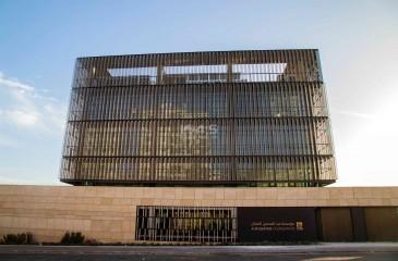 شركة أوفتك تنهي مشروع تأثيث المركز الثقافي لمؤسسة عبد المحسن القطان