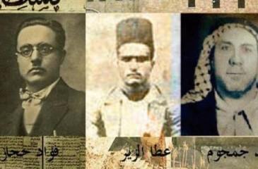89 عامًا على إعدام شهداء ثورة البراق