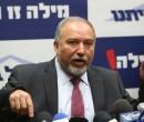 ليبرمان: عملية اليوم نتاج سياسة الضعف أمام حماس