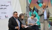 """انطلاق أسبوع فلسطين الثقافي """"جذور وهوية"""" ببرلين"""