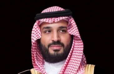 محاكمة شقيقة ولي العهد السعودي في باريس والسبب ؟