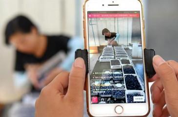 الصين تطلق تطبيق بحث مخصص لحماية المراهقين