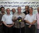 الفصائل بغزة: الأسير طقاطقة تعرض للقتل