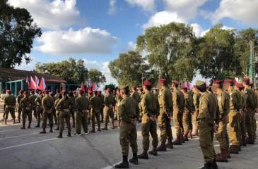 جيش الاحتلال يفتتح مدرسة للواء الكوماندوز