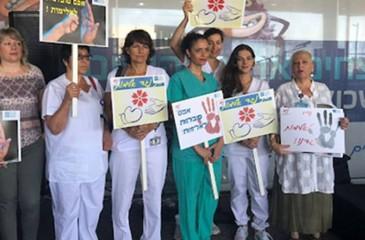 """إضراب للممرضين بالمستشفيات والعيادات في """"إسرائيل"""""""