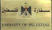 توضيح هام من سفارتنا بالقاهرة للطلبة الراغبين بالتحويل إلى جامعات مصر