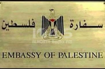 سفارتنا توضح آلية التعامل مع تحويلات العلاج في مصر