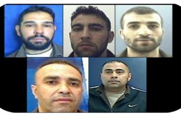 الاحتلال يزعم: أسرى من فتح هرّبوا هواتف لمعتقل عوفر