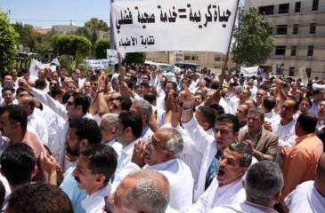 """""""العدل العليا"""" برام الله تقرر إنهاء إضراب الأطباء والوزيرة تحذرهم من عدم الالتزام"""