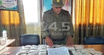 ضبط كمية من الحبوب المخدرة على الشريط الحدودي بين مصر وغزة