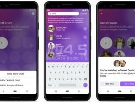 'فيسبوك' تطلق رسميا خدمة المواعدة بأمريكا
