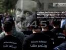 فيديو : الوعد الذي سرق فلسطين