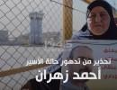 فيديو | 108 أيام من الإضراب والاحتلال لا يبالي