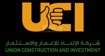 شركة الاتحاد للإعمار والاستثمار ضمن عينة مؤشر القدس للعام 2020