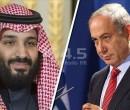 الكشف عن تفاصيل جديدة في محادثات نتنياهو وبن سلمان