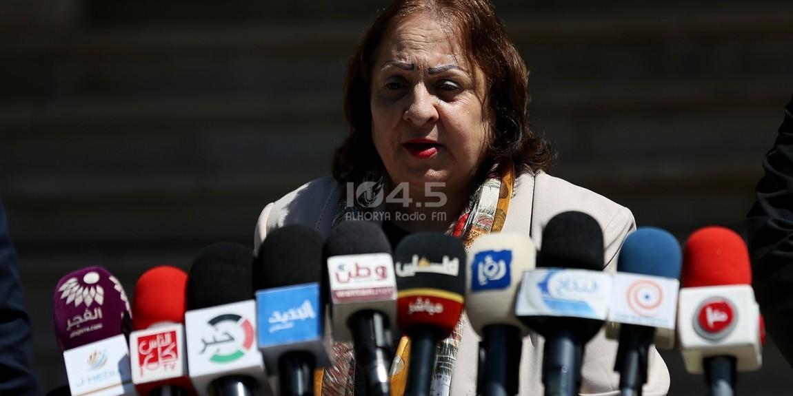 وزيرة الصحة مي الكيلة