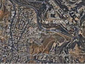 """فيديو- اسرائيل تطلق """"خطة تاريخية"""" تستهدف القدس الشرقية"""