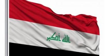 الرئاسة العراقية: نرفض محاولات التطبيع مع إسرائيل