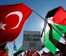 تركيا تدين إقامة البحرين علاقات دبلوماسية مع إسرائيل
