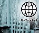 البنك الدولي: 2020 عام صعب للغاية للاقتصاد الفلسطيني و8% الانكماش المتوقع