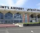 قتلى وجرحى بانفجار استهدف مطار عدن تزامنا مع وصول الحكومة الجديدة