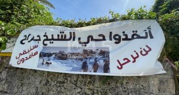 عوض الله: رسالة للجنائية الدولية لتضمين الترحيل القسري في الشيخ جراح في تحقيقاتها