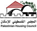 المجلس الفلسطيني للإسكان يوقع 28 اتفاقية جديدة مع أسر مقدسية لتأهيل مساكنهم