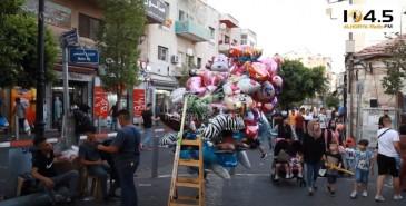 فيديو   أجواء عيد الاضحى في مدينة رام الله