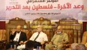 """مؤتمر """"وعد الآخرة"""" الذي نظمته """"حماس"""" يثير سخرية الغزيين"""