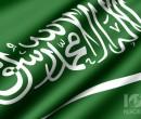 السعودية تعلن وقوفها إلى جانب العراق لحفظ أمنه وصيانة سيادته