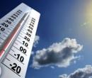 الطقس: أجواء صافية ومعتدلة وحول معدلها السنوي